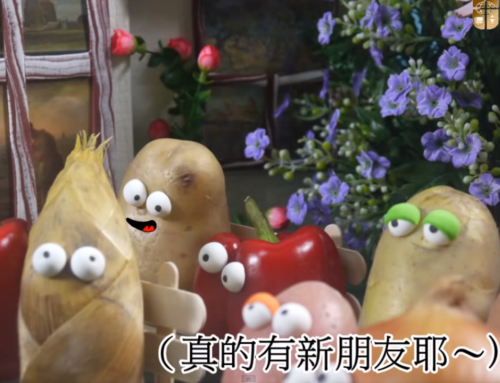 [談道入門]影片:新朋友來了