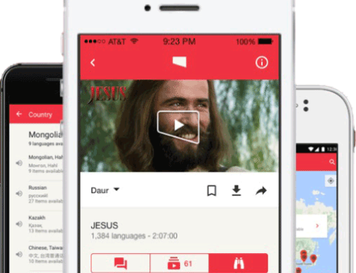 Jesus Film Project App 簡介